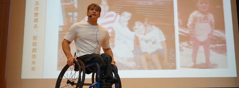 臺南慈中人文暨生命教育講座--Love輪椅舞,點亮學生心中的光!
