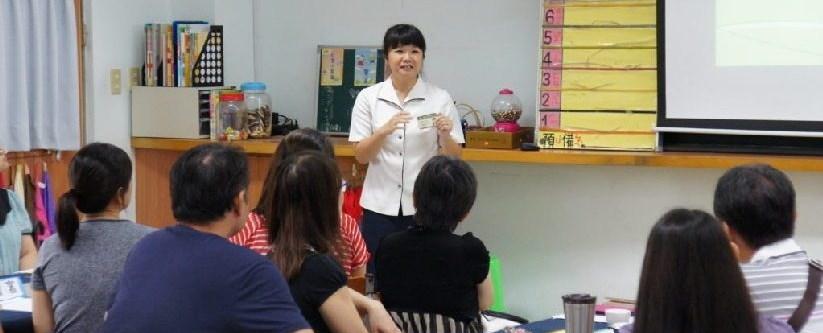 臺南慈濟高中親師日,共同創造親、師、生三贏的友善校園!(20180915)