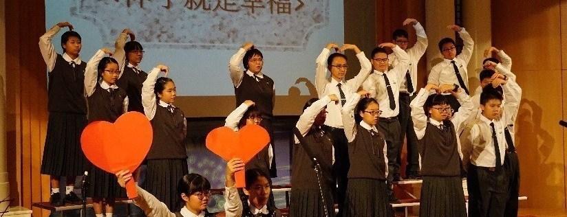 臺南慈濟高級中學慈濟歌齊聲唱比賽~師生共同譜出青春幸福。(20181121)