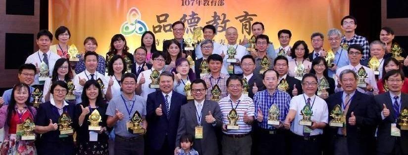 賀~臺南慈濟小學榮獲107學年度教育部品德教育特色學校。(20181025)