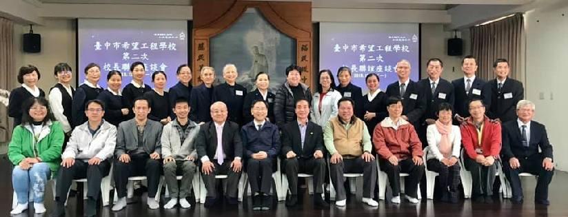 蔡炳坤執行長與921希望工程臺中15所學校校長舉行聯誼座談會,討論明年921二十週年相關活動籌備事宜。(20181217)