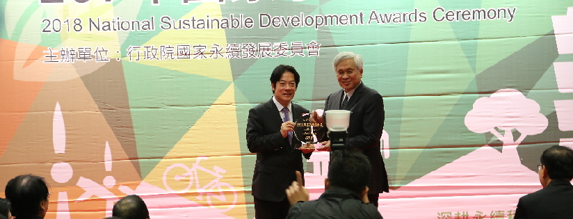 賀~慈濟大學獲頒行政院107年國家永續發展獎。(20181228)