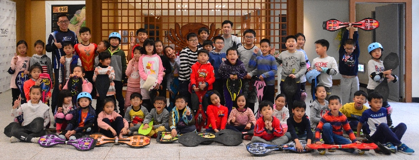 慈濟科技大學舉辦寒假育樂營,國小學童直呼收穫滿滿。(20190123)
