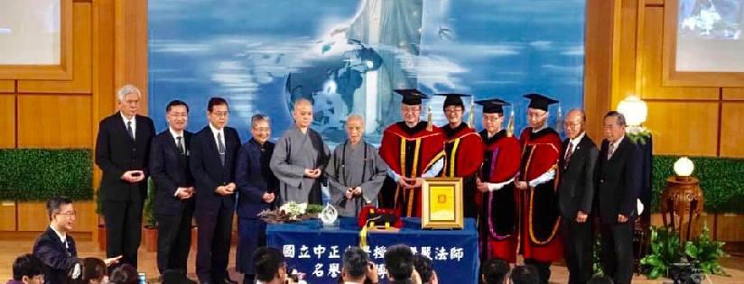 證嚴上人獲頒國立中正大學名譽文學博士,為至今第八個名譽博士學位,全球慈濟人與有榮焉。(20190107)