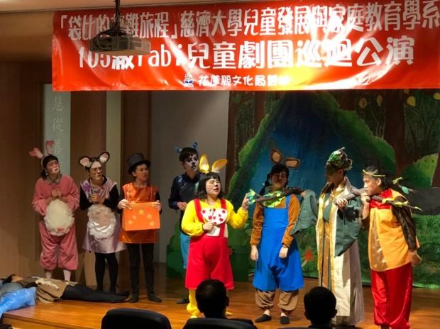 20190219慈大兒家系兒童劇記者會_190220_0021.jpg
