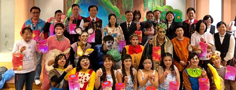 敬請期待~慈濟大學兒童發展與家庭教育學系第十五屆Yabi兒童劇團年度巡演來了,蔡炳坤執行長與會祝福兒童劇演出成功。(20190219)