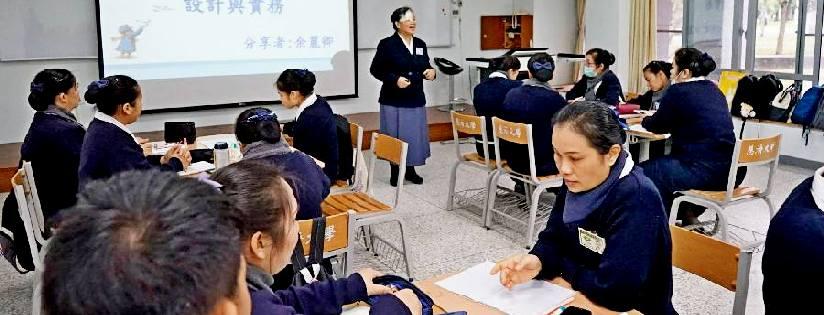 慈濟泰國清邁學校研習營圓緣,大愛引航海外華校教師人才培育養成。(20190315)