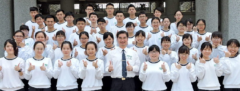 賀~臺南慈濟高中繁星推薦成績再攀高峰。(20190318)