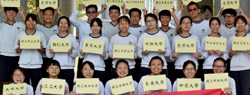賀~慈大附中繁星推薦成績亮眼,學生邁向理想大學。(20190318)