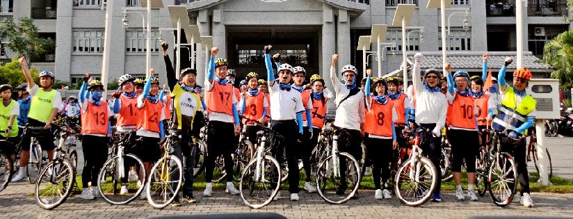 「做16歲」成年禮~臺南慈濟高中騎乘70公里單車,親師生共同來達成。(20190329)