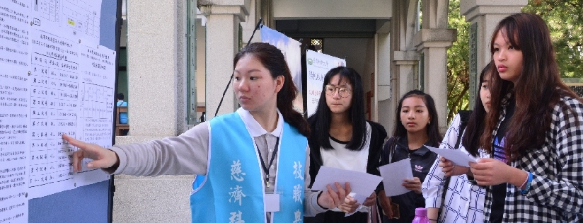 首招新住民~慈濟科技大學舉辦108學年公費生專班考試,吸引四百位學生應考。(20190413)