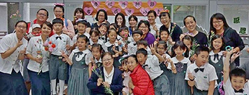 慈大附中孝親感恩活動~在溫馨五月,親子共度美好的母親節。(20190509)
