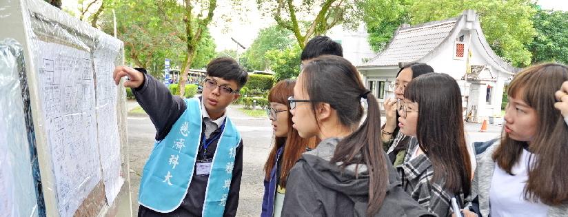 108學年度四技二專統一入學測驗在慈濟科技大學舉辦~考場服務隊協助學生找尋應試教室,到考率達9成。(20190504)