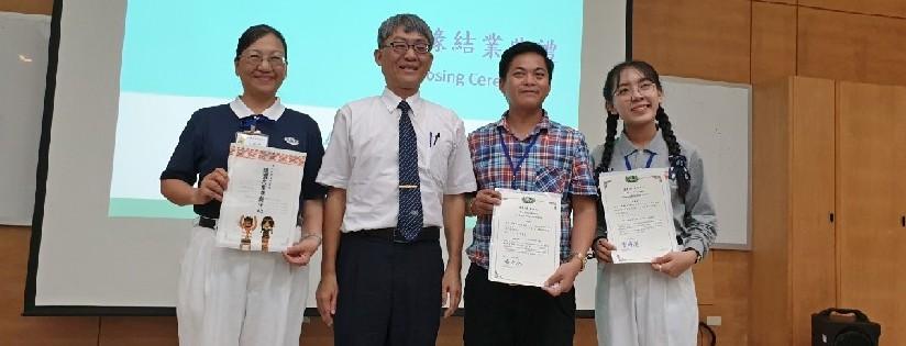 慈濟大學柬埔寨華語人文營圓滿成功,學員華文進步良多。(20190813)