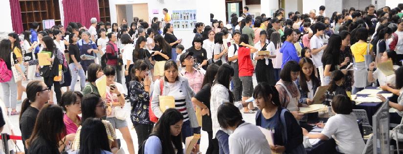 慈濟科技大學108學年度新生註冊,報到率高達九成六。(20190820)