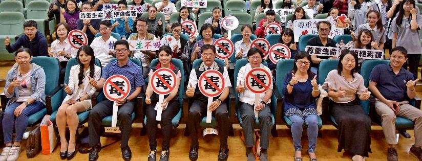 花蓮校園防毒教育人士,齊聚慈濟大學培訓。(20191030)
