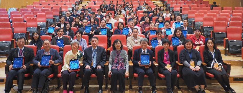 慈大MOOC數位課程榮獲2019年終大賞。(20191224)