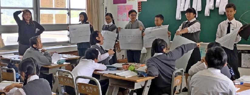 慈大附中教育部活化教學分享會,展現教學能量。(20191226)