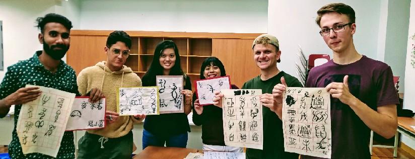慈大華語中心,入選國際雜誌最有價值語文學校。(20191226)
