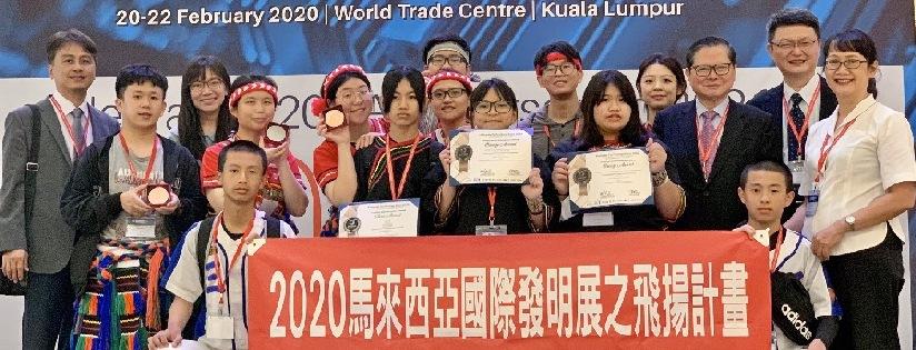 慈科大攜三民學子,榮獲MTE國際發明展銀牌。(20200224)