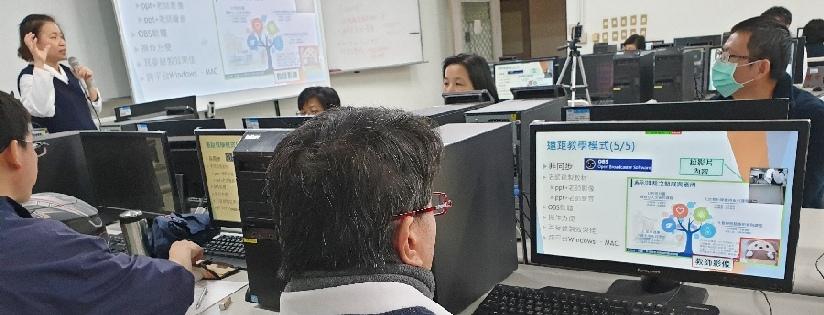 慈大遠距教學,中港澳學生學習不停歇。(20200228)