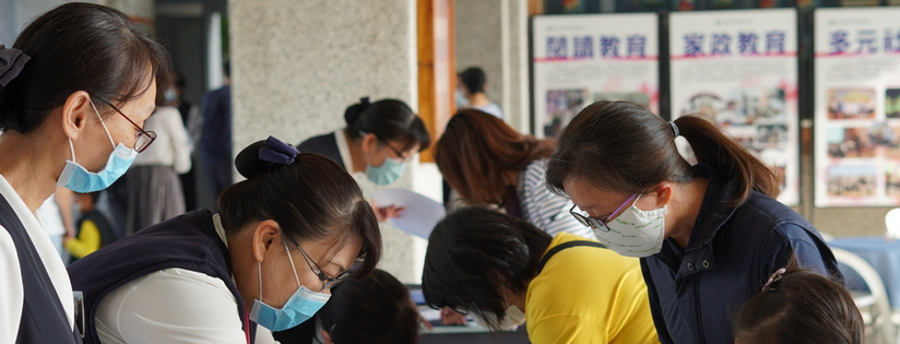 臺南慈中舉辦招生說明會,多元的課程供學子探索學習。(20200310)