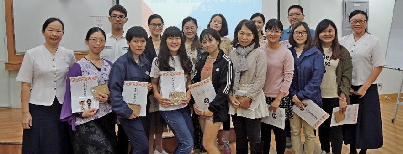 慈大華語師資培訓班招生~培養更多優良教師。(20200318)