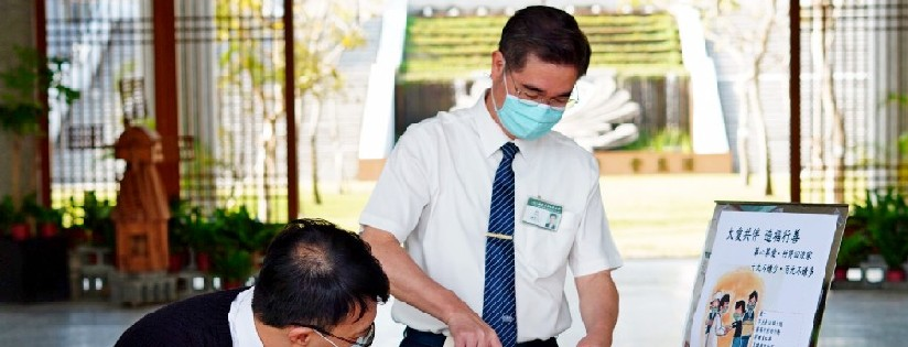 付出心力幫助需要的人~臺南慈中參與大愛共伴造福行善活動。(20200415)