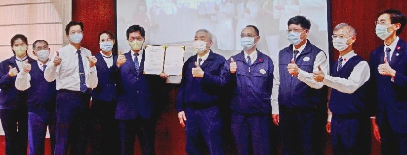 慈科大與竹山秀傳醫院視訊簽約,提供學生更多實習機會。(20200417)