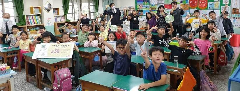 花蓮民宿協會和國小學童,響應慈濟蔬食活動。(20200331)