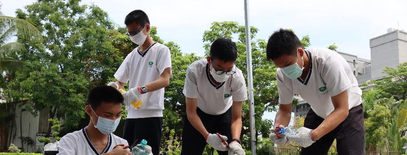 環保三十載、精神永流傳~臺南慈中環保站服務。(20200616)