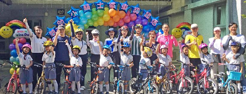 慈大附中小騎士畢業禮物,成功挑戰五公里單車任務。(20200617)