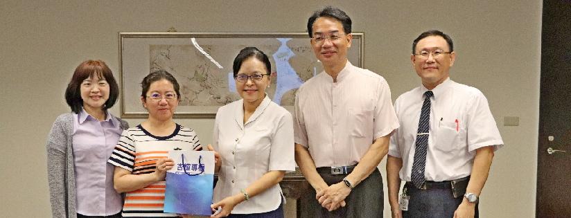 杏輝訪慈大洽談「招募青年幹部計畫」合作平台。(20200619)