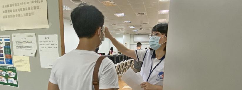 2020華語文能力測驗~慈濟大學專案考試。(20200622)
