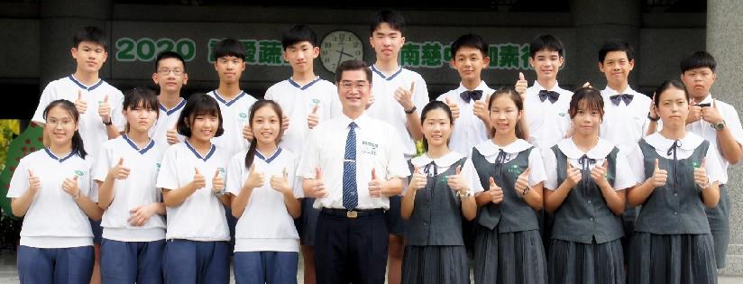 臺南慈中會考再創佳績,雙語教學成效卓越。(20200605)