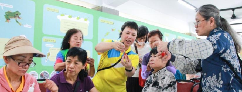 慈大社教中心爺奶活力營~跨國跨世代交流。(20200724)