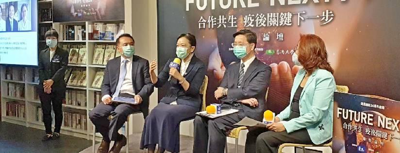 疫後關鍵下一步,慈大劉怡均校長延攬高教人才。(20200804)