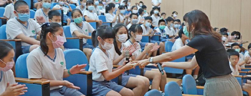 男女大不同、尊重向前行~臺南慈中性別平等講座。(20200929)