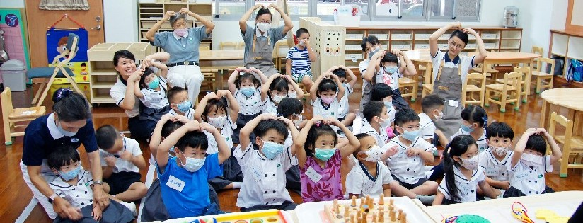 以人文培育地球公民~臺南慈中附設幼兒園開學。(20201005)