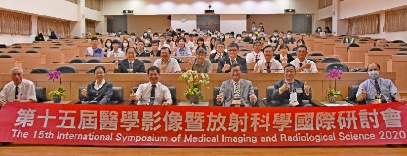 提升醫療水準~國際SMIRS研討會在慈科大。(20201017)