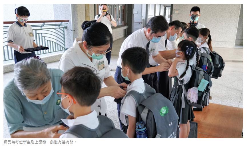 小學生的防疫新生活 臺南慈小「生活體驗營」